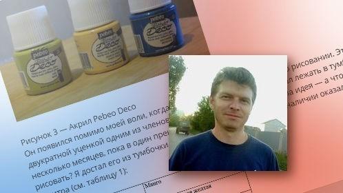 Как я работаю акрилом. Алексей Вячеславов