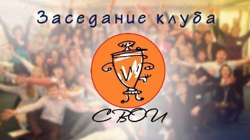 """Второе заседание клуба """"Свои"""".  Пишем картину """"Приморский городок""""."""