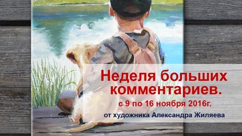 http://www.vivamaster.ru/
